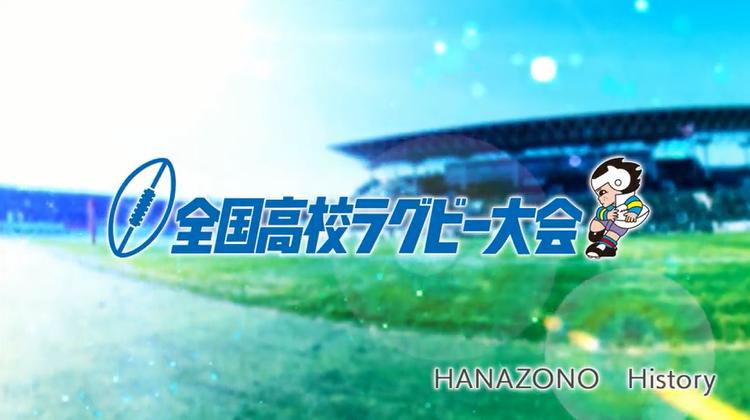 全国高校ラグビー大会宮崎県予選、決勝戦の結果を報告します。|宮崎県 ...